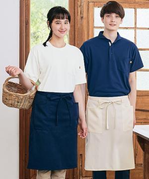 【Onibegie】サロンエプロン(男女兼用/丈:60㎝)