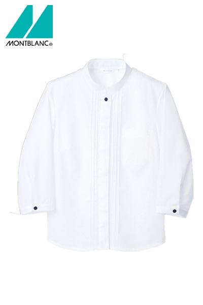 七分袖レディースシャツ(エコマーク商品認定)