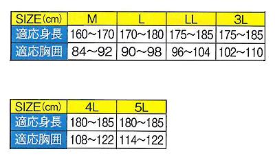 【全2色】迷彩柄ヤッケウエア サイズ詳細