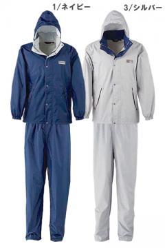ユニフォームや制服・事務服・作業服・白衣通販の【ユニデポ】【全2色】エントラントレインスーツⅡ 上下セット