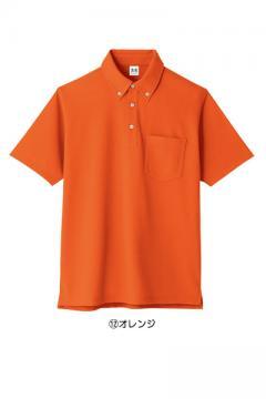 【全10色】半袖ビズポロ