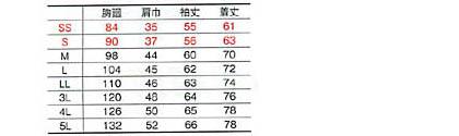 【10色】長袖ビズポロ(超消臭テープ付) サイズ詳細