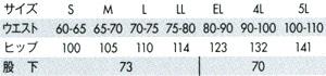 【全6色】アンドレスケッティレディースツータックスラックス(帯電防止/通年対応) サイズ詳細