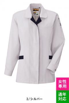 かっこいい作業服【全5色】帯電防止長袖スモック(エコマーク/通年対応)