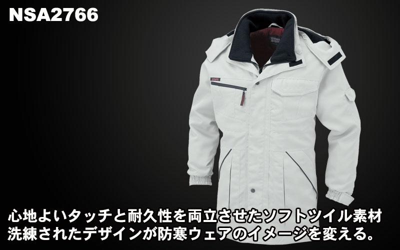 【全6色】防寒コート