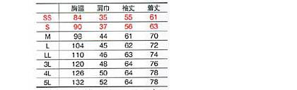 【全4色】マルチ7ビズポロ長袖(吸汗速乾・防透・UV・消臭・JIS) サイズ詳細