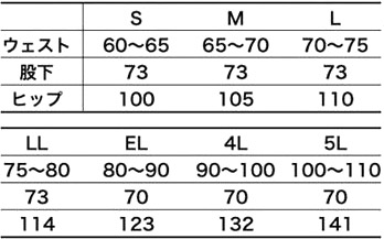 【全6色】エコ5IVEスターレディスツータックスラックス(帯電・防汚/春夏対応) サイズ詳細