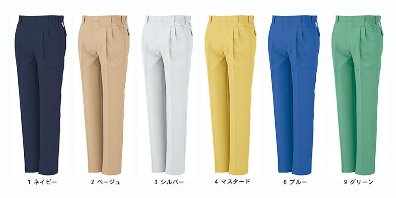 【全6色】ツータックスラックス(帯電防止/通年対応)