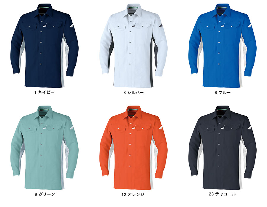 立体カット長袖シャツ(帯電防止・男女兼用)