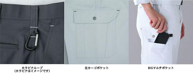 ノータックカーゴパンツ(帯電防止)