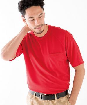 作業服の通販の【作業着デポ】【全8色】半袖VネックTシャツ(吸汗速乾×接触冷感)