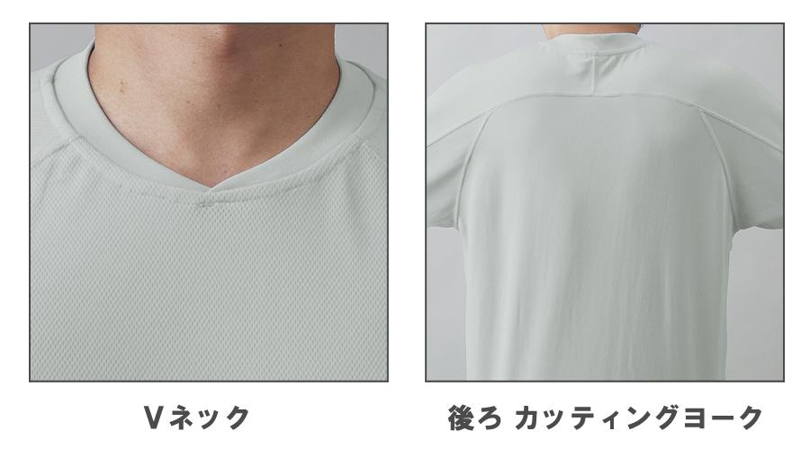 長袖VネックTシャツ(吸汗速乾×接触冷感)