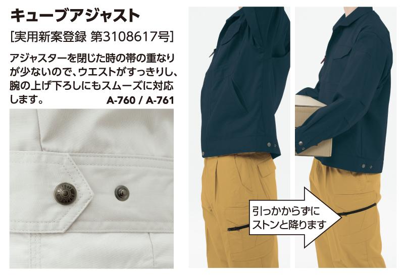 【全6色】アンドレスケッティI半袖ブルゾン(帯電防止・ソフト加工)