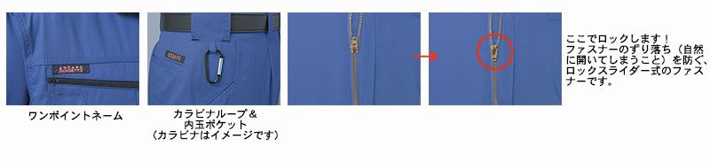 【全6色】アンドレスケッティIワンタックフィッシングパン(帯電防止・ソフト加工)