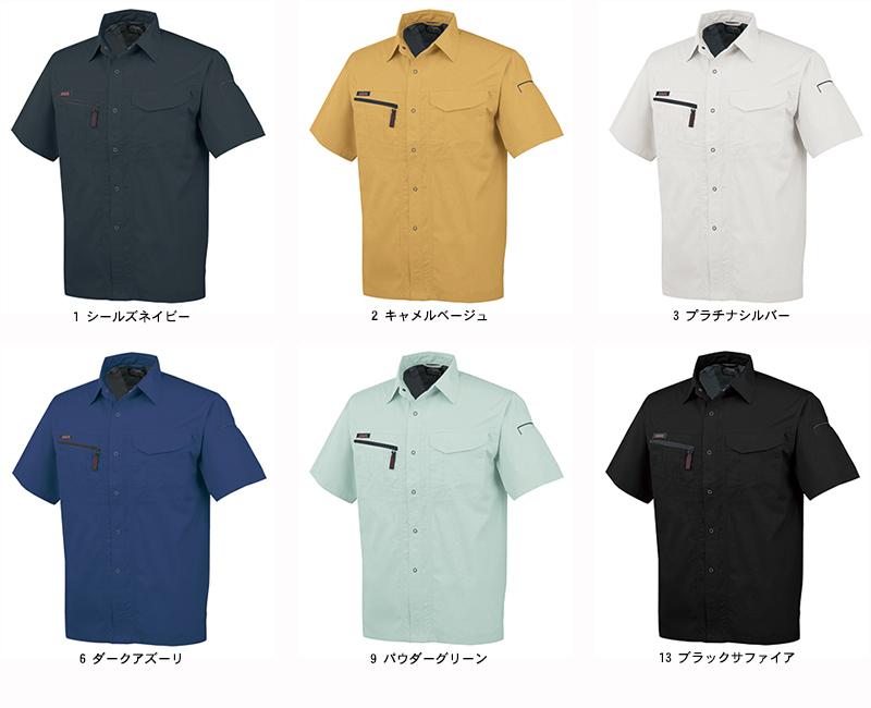 【全6色】アンドレスケッティI半袖シャツ(帯電防止・ソフト加工)