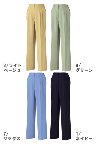 【全5色】帯電防止レディススラックス(エコマーク/春夏対応)