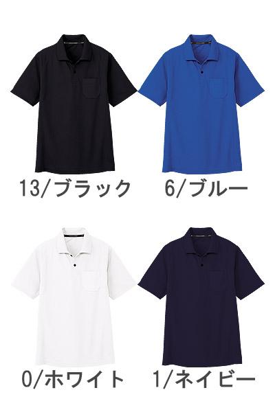 【全6色】半袖ラグランポロシャツ(吸汗速乾・消臭)
