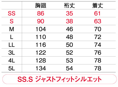 【全6色】半袖ラグランポロシャツ(吸汗速乾・消臭) サイズ詳細