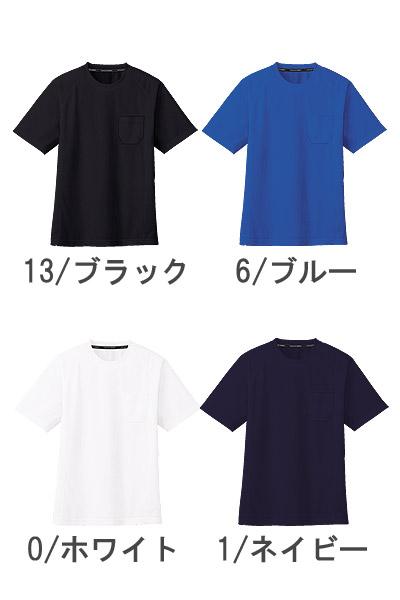 【全5色】吸汗速乾 半袖Tシャツ
