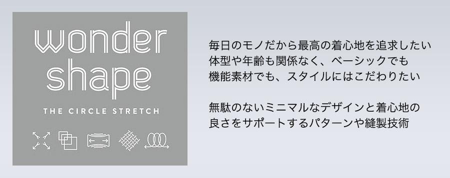 【Dickiesディッキーズ】ストレッチカーゴパンツ
