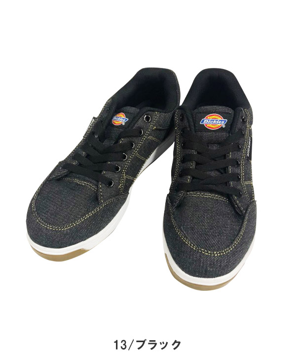 【Dickiesディッキーズ】デニムセーフティーシューズ(耐油・耐滑) 安全靴
