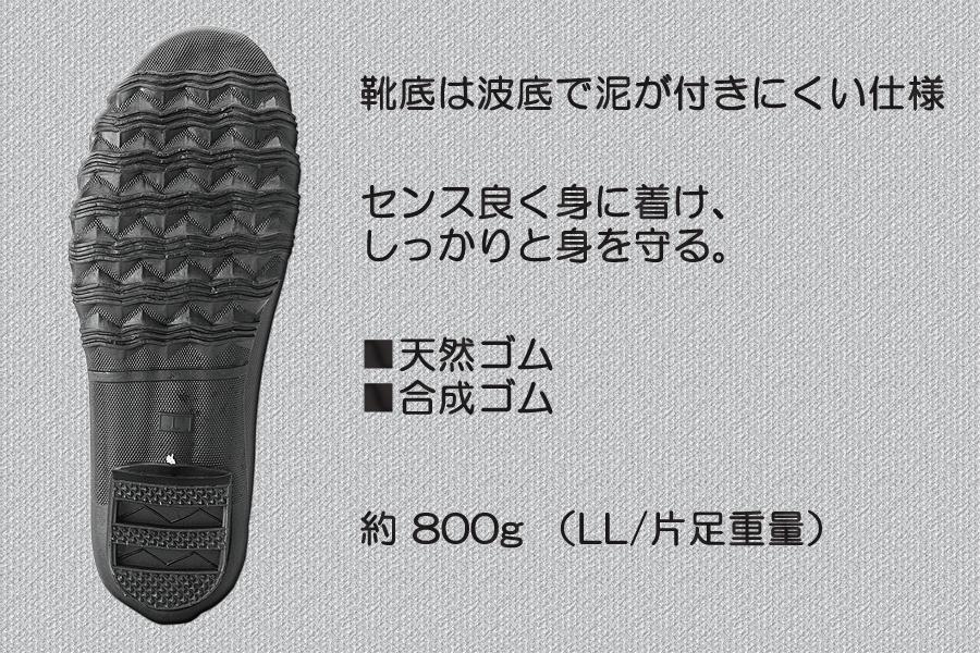 【Dickiesディッキーズ】 長靴(メンズ)※先芯なし※