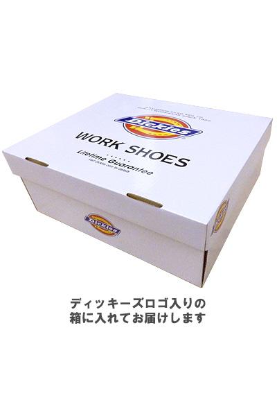 【Dickiesディッキーズ】 ディッキーズ長靴 レディス