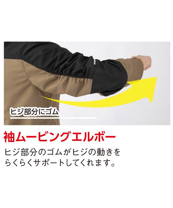 【GLADIATOR】グラディエーター フィールドパーカー(男女兼用/通年)