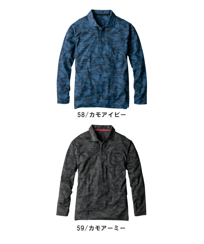 【GLADIATOR】MAXDRYエアーUV+ 軽量長袖ポロシャツ(男女兼用)