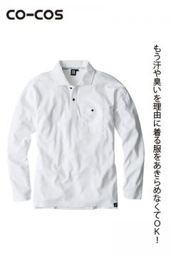 【GLADIATOR】消臭長袖ポロシャツ