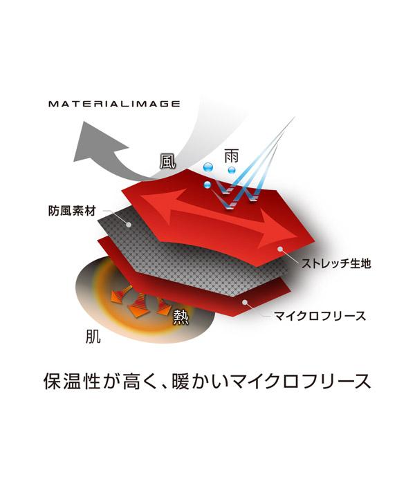 【GLADIATOR】防風ストレッチベスト(耐水圧5,000mm)