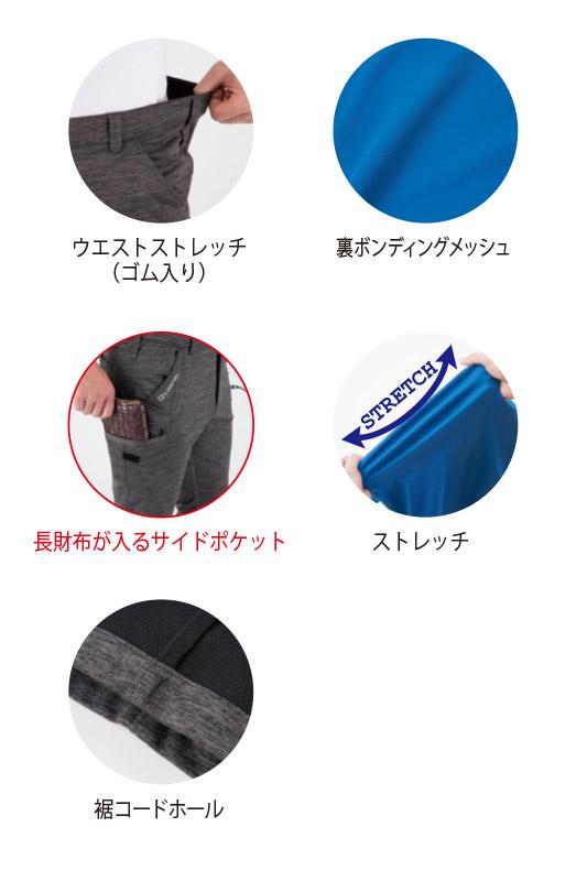 【GLADIATOR】防風ストレッチカーゴパンツ(男女兼用)