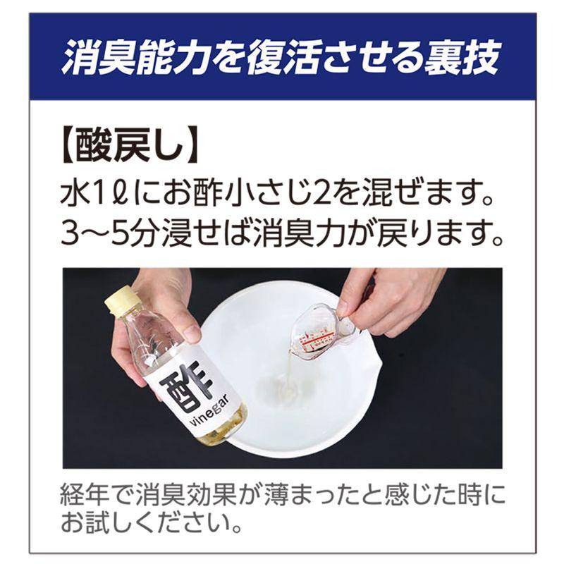 【GLADIATOR】消臭パワーサポート長袖