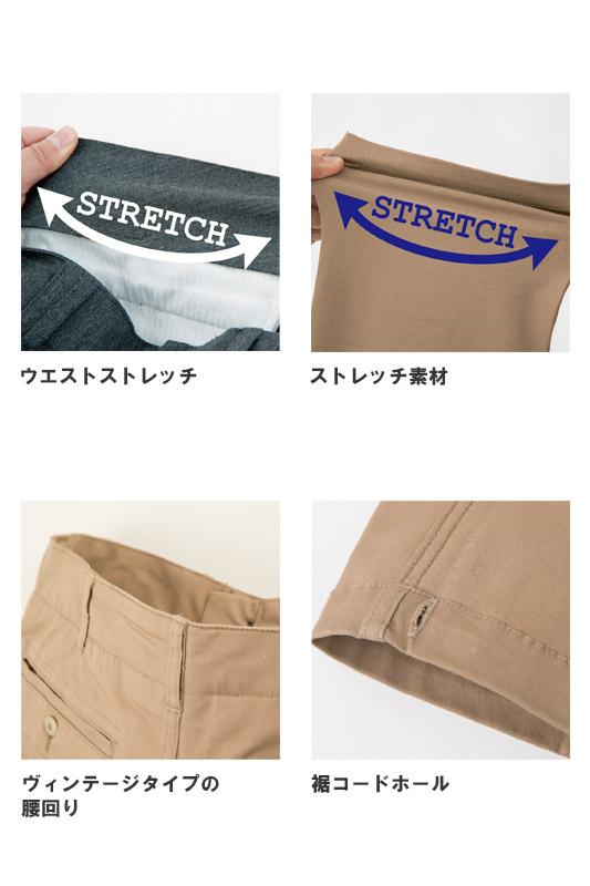 【GLADIATOR】スタイリッシュカーゴパンツ