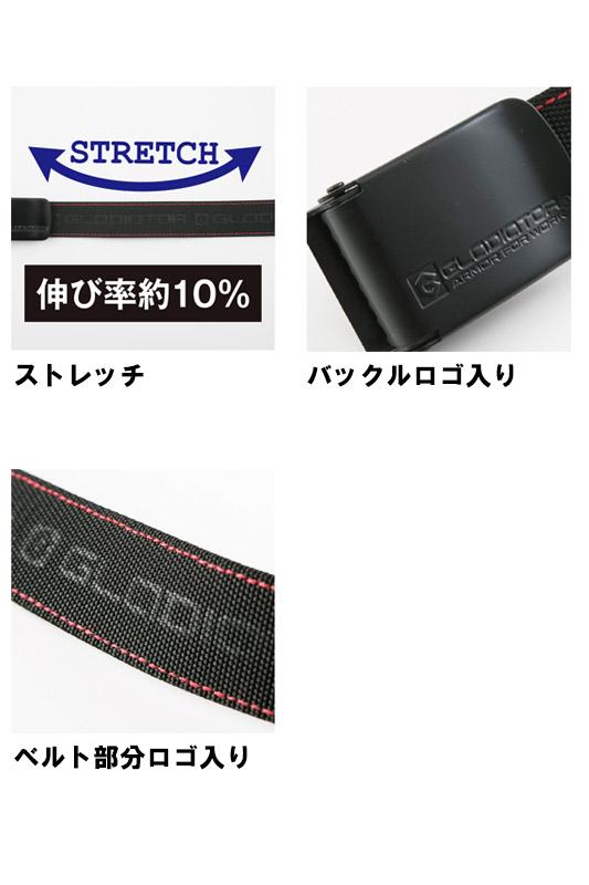 【GLADIATOR】ストレッチベルト