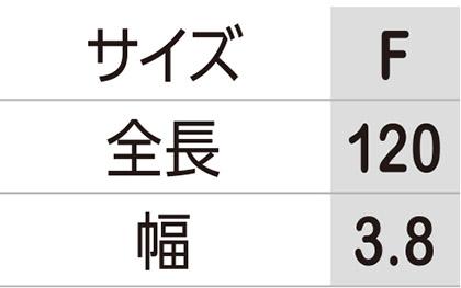 【GLADIATOR】ストレッチベルト サイズ詳細