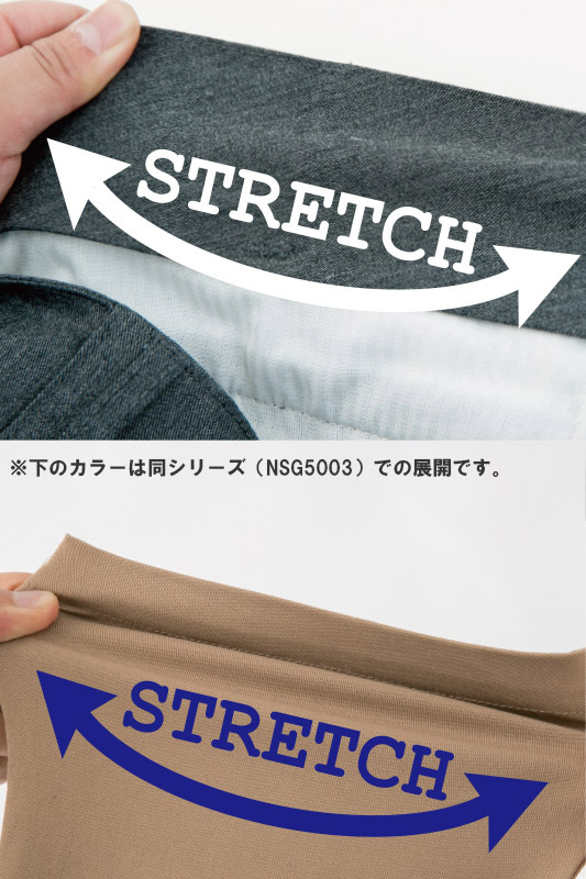 【GLADIATOR】スタイリッシュストレッチストレートパンツ(モク)