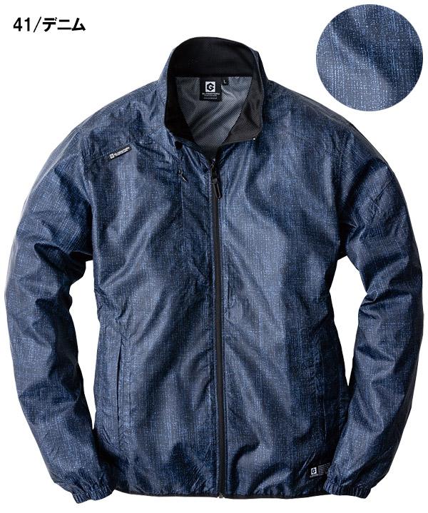 【GLADIATOR】スマートジャケット(通年対応・男女兼用・反射)