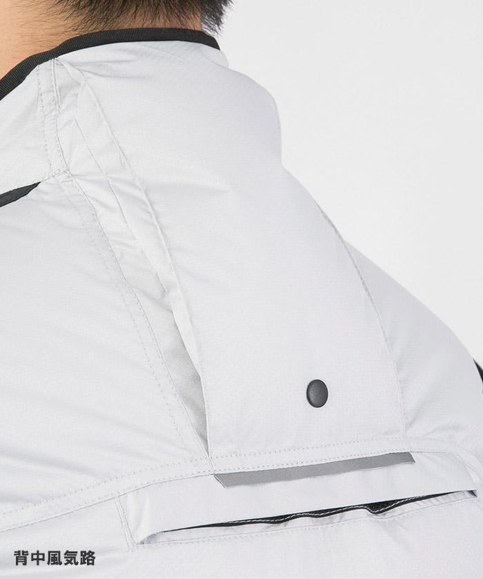 【空調風神服×GLADIATOR】バックチタンHYBRID半袖ジャケット(単品)