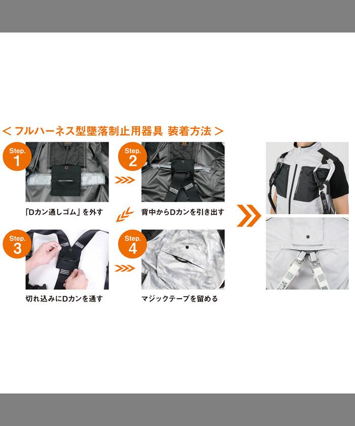 【空調風神服×GLADIATOR】バックチタンHYBRIDベスト(兼用)(単品)
