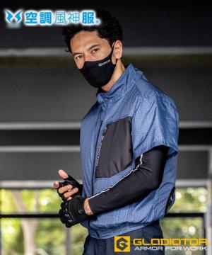 【空調風神服】ボルトクール半袖ジャケット 単品(男女兼用・反射)