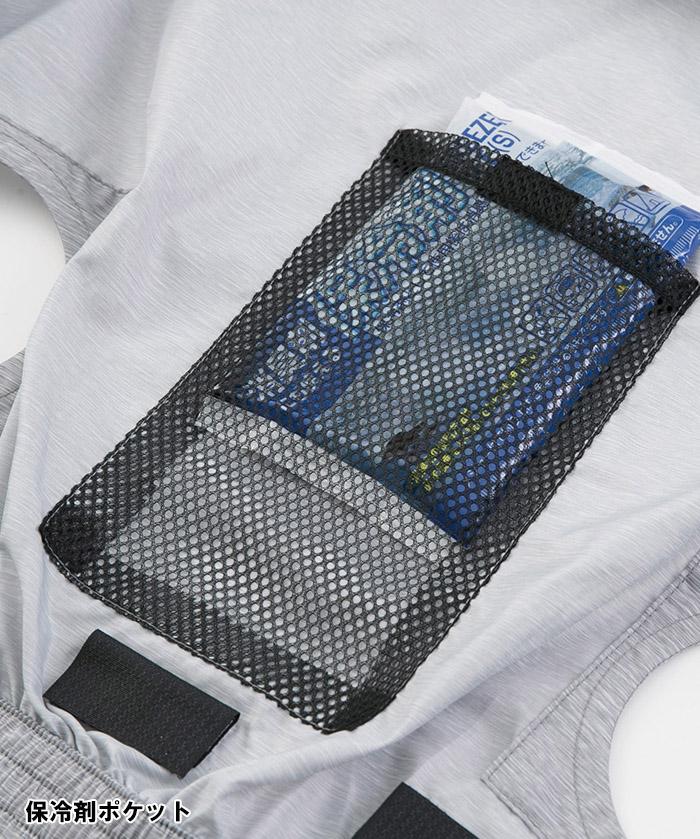 【空調風神服×GLADIATOR】ボルトクールベスト(男女兼用)(単品)