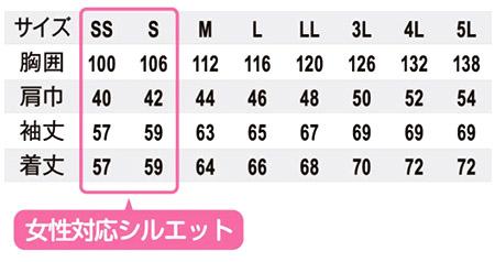 【GLADIATOR】フライトジャケット サイズ詳細