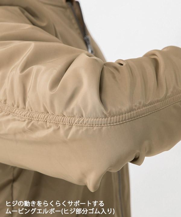 防寒フライトジャケット