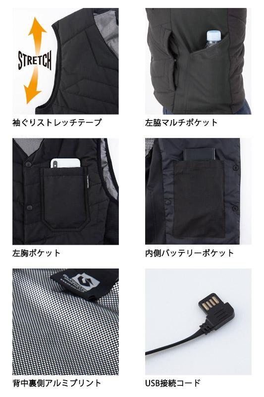【GLADIATOR】ボルトヒートベスト(クルーネック)バッテリー別売・返品不可
