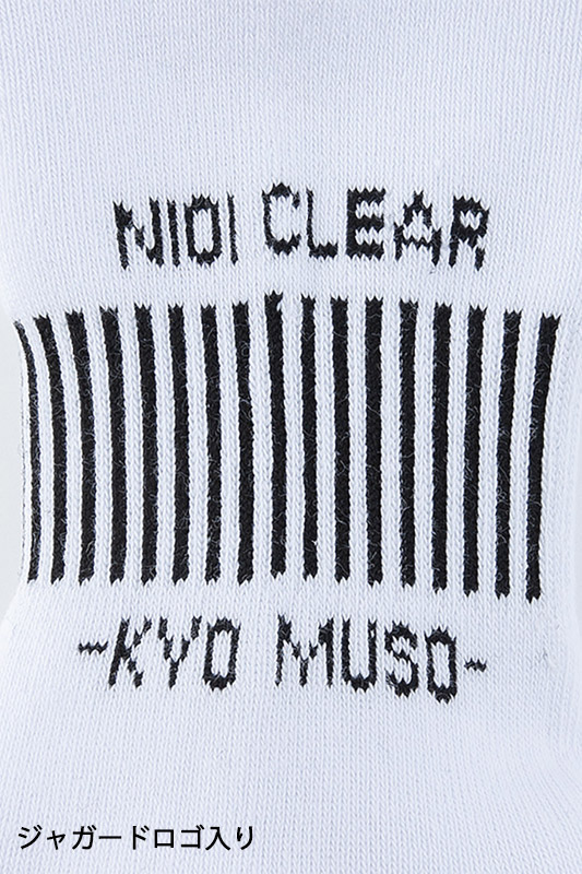 【ニオイクリアEX】ストロングロークルーソックス2P(消臭)