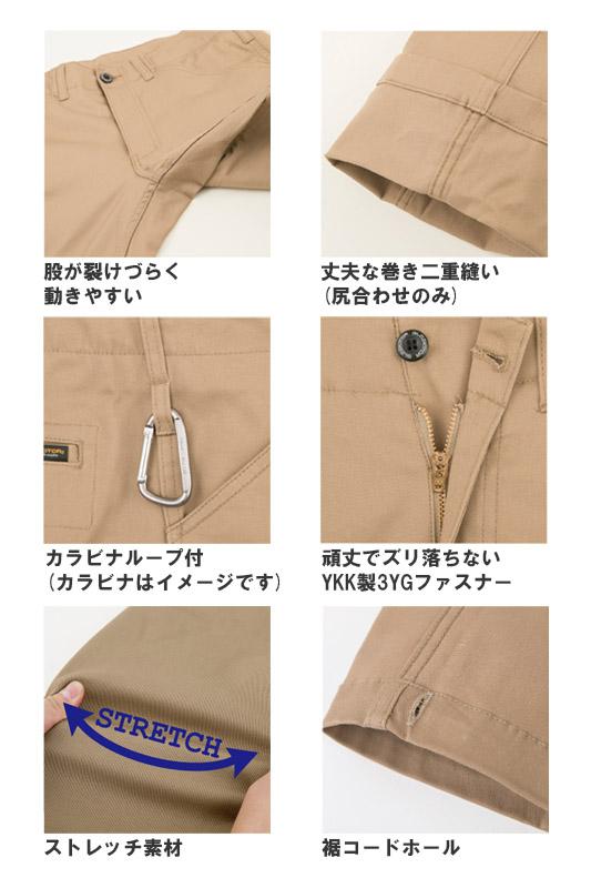 【GLADIATOR】防風ストレッチカーゴパンツ