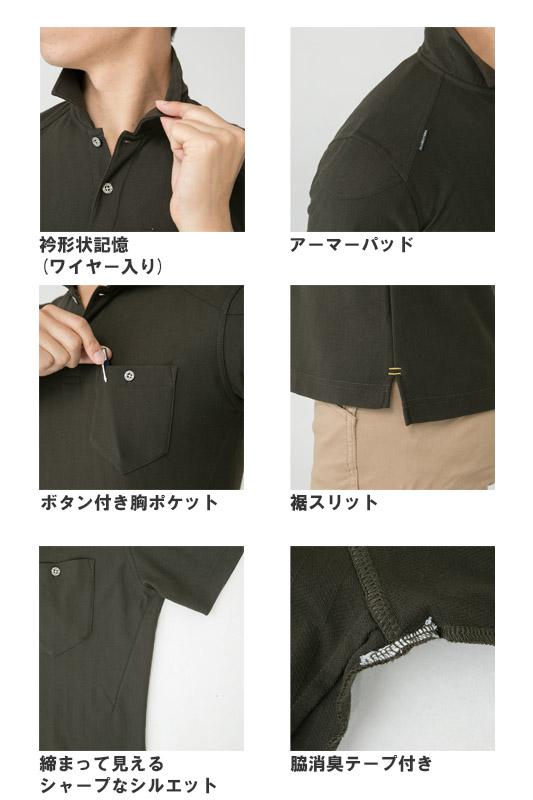【GLADIATOR】ヘリンボーン半袖ポロシャツ(消臭・男女兼用)