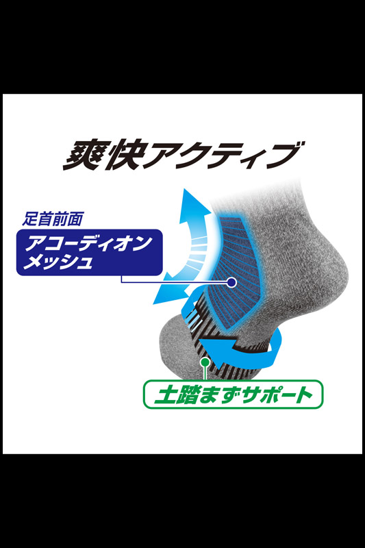 【ニオイクリアEX】スニーカー先丸ソックス2P(消臭)