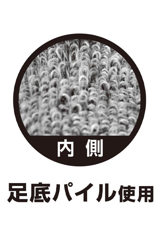 【ニオイクリアEX】ロークルー先丸ソックス2P(消臭)